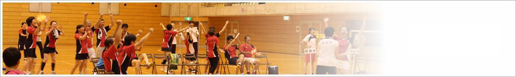 2021.7.3~4 大分市スポーツ少年団中学生交流大会